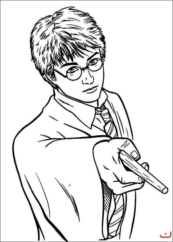 Harry Potter with His Wand (JPG)